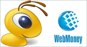 Заработок на обмене webmoney